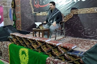 Iranian Delegation Holds 350 Quranic Programs in Iraq during Arbaeen