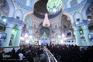 Quranic Session at Abdul Azim Hassani (AS) Shrine on Longest Night of Year