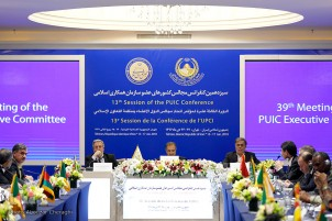 Tehran Hosting Meeting of Parliamentary Union of OIC Member States (PUOICM)