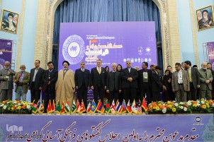 Asian Cultural Dialogue Conference in Tehran