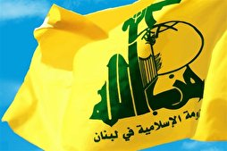 Hezbollah Denounces Terrorist Attack on Muslim Worshippers in New Zealand