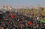 Motto of Arbaeen Pilgrimage Announced