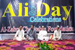 Eid Al-Ghadir Celebrated in India