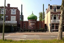 Mosque in Netherlands Closed after 21 Members Test Positive for Coronavirus