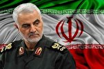 Assassination of General Soleimani Clear Example of State Terrorism