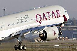 Egypt Reopens Airspace to Qatar